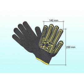 Рукавиці з жовтою зіркою ПВХ 7 клас 562