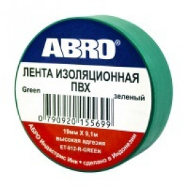 Стрічка ізоляційна, 15ммх10м, зелена /510YG/