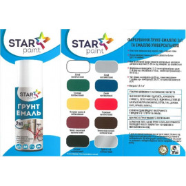 Грунт емаль Star paint 2 в 1 №90 напівматова чорна