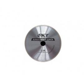 Круг алмазний КТ Standart 150  22,2, Плитка